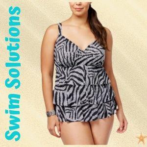 Zebra-Print Tummy-Control One-Piece Swimsuit Plus